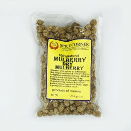 100% Natural Mul Berry Dry Mul Berry